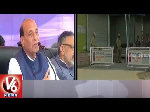 Rajnath Singh Visits Anantnag : Holds Meeting With Jammu Police Officers | V6 News