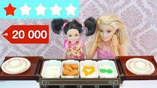 Ночь В Худшем Отеле Несъедобный Завтрак Мультик #Барби Сериал Куклы Для девочек IkuklaTV
