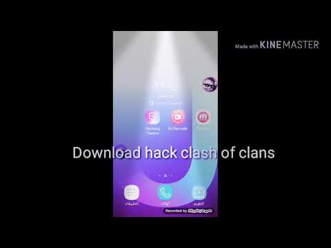 Download hack clash of clans