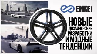 Литые диски RS Wheels(Представляем Вашему вниманию официальный сайт легкосплавных колесных дисков ТМ RS WHEELS http://rswheels.ua/, 2014-04-03T07:25:34.000Z)