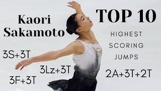 Kaori SAKAMOTO Top 10 Highest Scoring Jumps 坂本 花織 Figure Skating