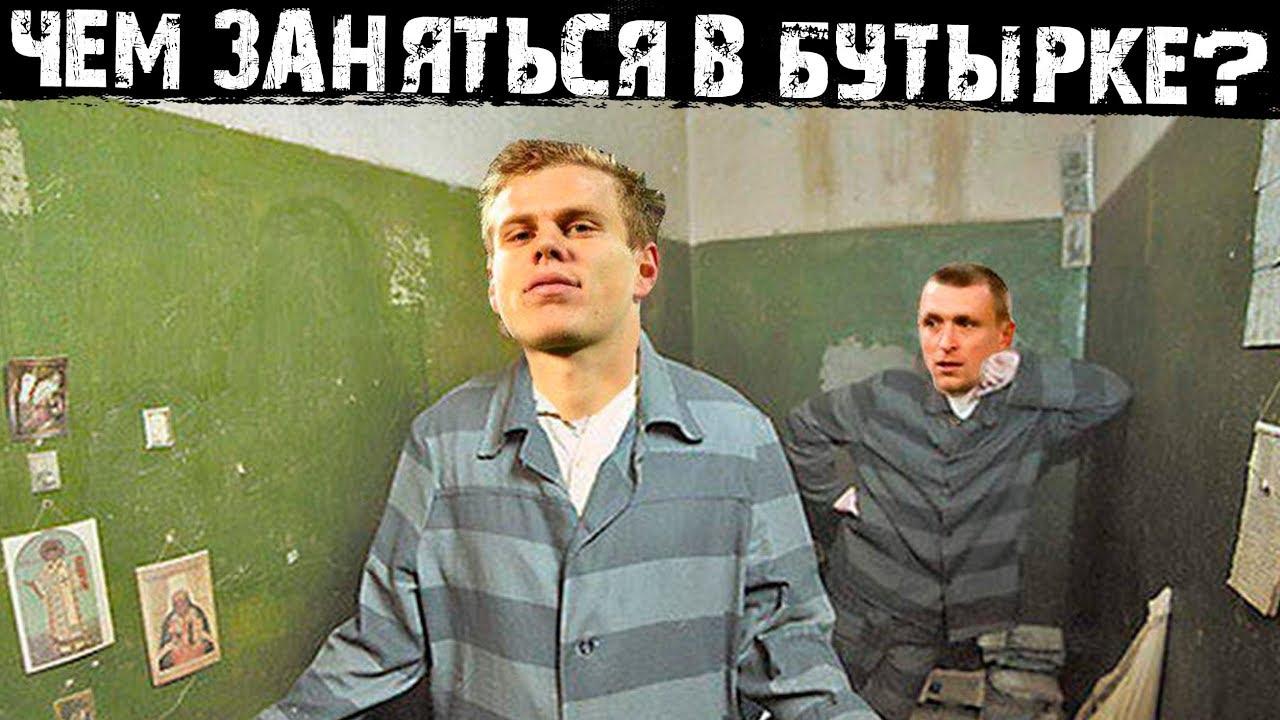 «Слепить мяч из хлеба» - Емельяненко рассказал Кокорину и Мамаеву, как выжить в СИЗО