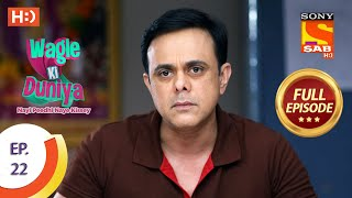 Wagle Ki Duniya - Ep 22 - Full Episode - 9th March, 2021