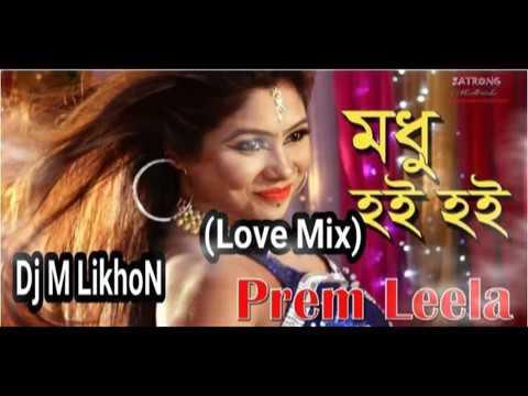 Modhu Hoi Hoi Bish Khawaila Bangla song.... Sk Sajib khan