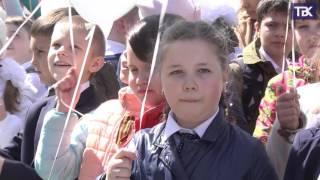 Митинг в гимназии имени Подольских курсантов