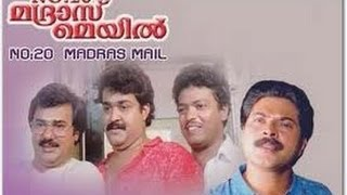 No 20 Madras Mail | Full Malayalam Online Movie | Mohanlal, Mammootty, M. G. Soman