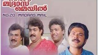 No 20 Madras Mail | Full Malayalam Online Movie | Mohanlal, Mammootty, M. G. Soman
