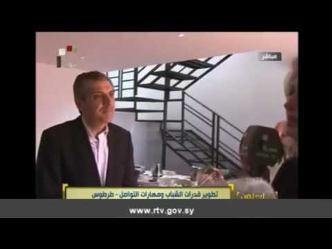 TV Reportage of Youth Innovation in Tartous