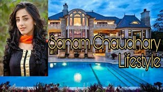 Category Sanam chaudhry husband family