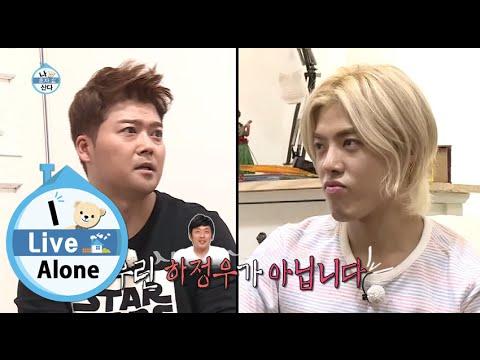 [I Live Alone] 나 혼자 산다 - Jun Hyun-Moo Love Advice To Gang Nam 20150925