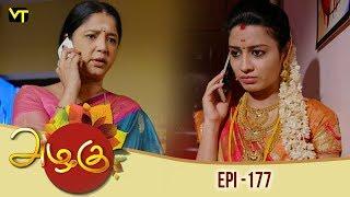 Azhagu - Tamil Serial   அழகு   Episode 177   Sun TV Serials   19 June 2018   Revathy   Vision Time