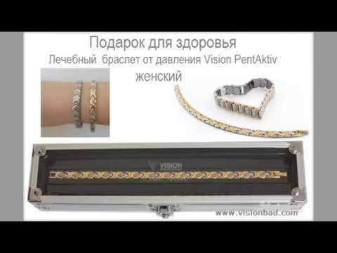 магнитный браслет от давления купить в аптеке