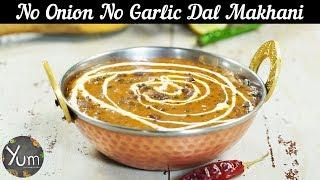 No Onion No Garlic Dal Makhani