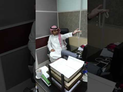 Mannequin Challenge - Saudi Arabia