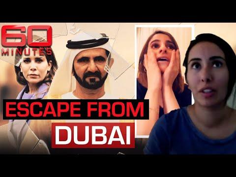 INSIDE THE DUBAI ROYAL FAMILY: Where are the missing Princesses?   60 Minutes Australia