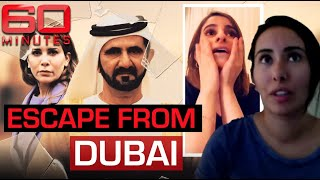 INSIDE THE DUBAI ROYAL FAMILY: Where are the missing Princesses? | 60 Minutes Australia