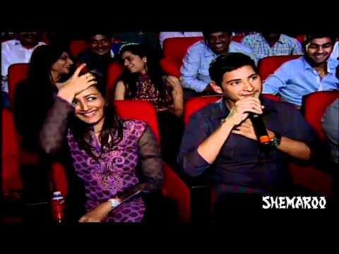 Businessman Telugu Movie Audio Launch | Part 6 | Mahesh babu | Kajal Aggarwal | S Thamman