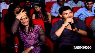 Businessman Telugu Movie Audio Launch | Part 6 | Mahesh babu | Kajal Aggarwal | S Thamman