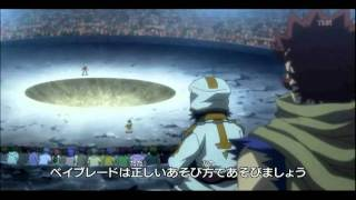 Metal Fight Beyblade 4D Episode 127