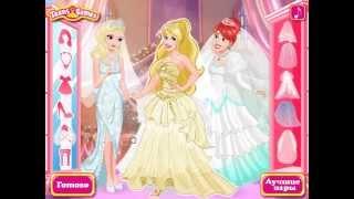 Disney Princess Wedding Festival (Принцессы Диснея: Свадебный бал) - прохождение игры