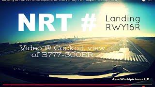 Landing @ TOKYO - Narita airport (NRT/RJAA) Japan # Cockpit view - RWY16R