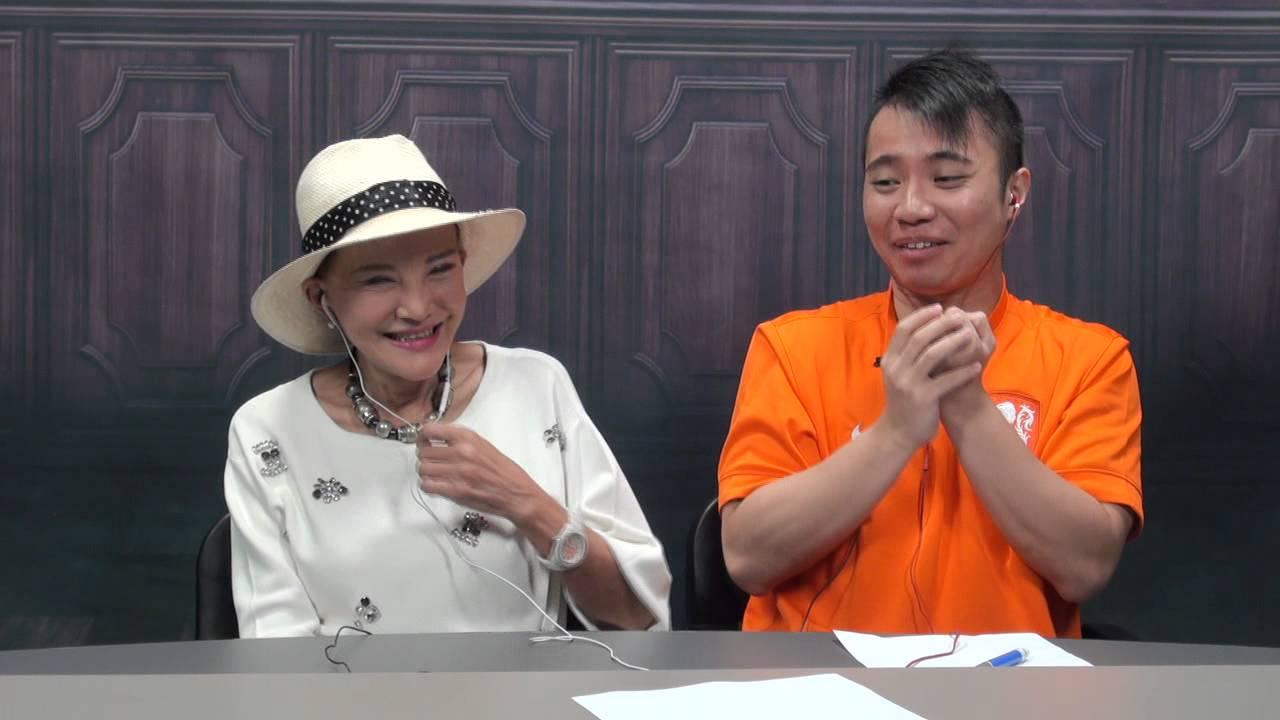 中國人冇情趣/如何看對方是否好女仔?〈盡訴心中情〉2014-10-29 c - YouTube