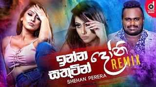 doni-inna-sathutin-remix-shehan-perera-dexter-beats-sinhala-remix-songs-sinhala-dj-songs