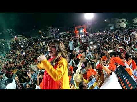 BHAGWA RANG- लाईव शो- भगवा रंग-Shahnaz akhtar mo-7089042601वर्धा(महाराष्ट्र)