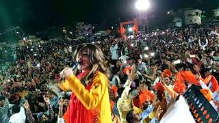 Bhagwa Rang- -Shahnaz akhtar mo-7089042601.mp3