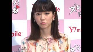 """女優の桐谷美玲さんが『""""ワイモバイル""""新CM発表会』に登場しました。"""