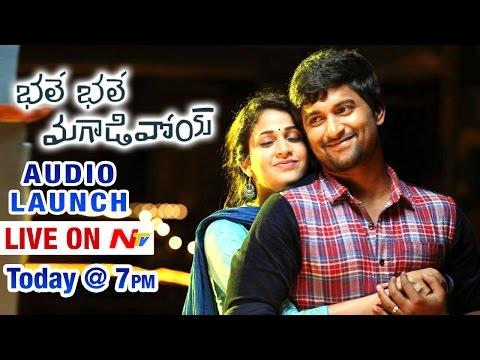 Bhale Bhale Magadivoy Audio Launch | Full Episode | Nani | Lavanya Tripathi | NTV