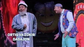 Ortiq Sultonov va Zokir Ochildiyev - Dadajon | Ортик Султонов ва Зокир Очилдиев - Дадажон