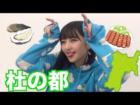 【宮城県編】日本全国食べ尽くし第2弾!!!