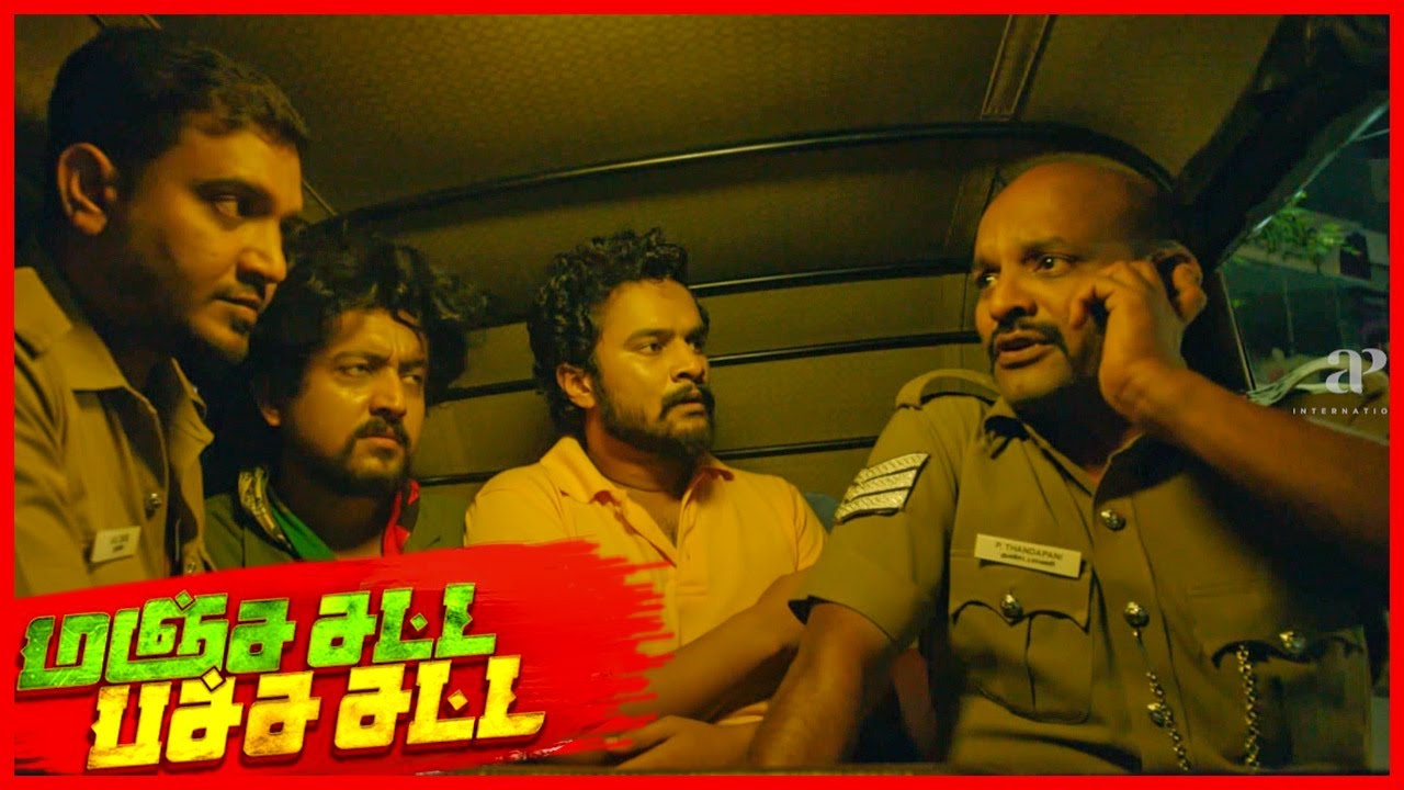 Manja Satta Pacha Satta Tamil Movie | Wrong guys get arrested | Guru Somasundaram | Renu Soundar