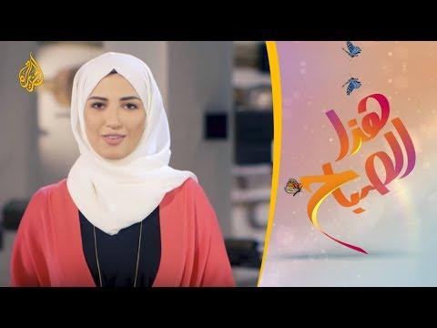 هذا الصباح - الرواق الثقافي.. الشاعر الأردني أمجد ناصر يرثي نفسه  - نشر قبل 13 ساعة