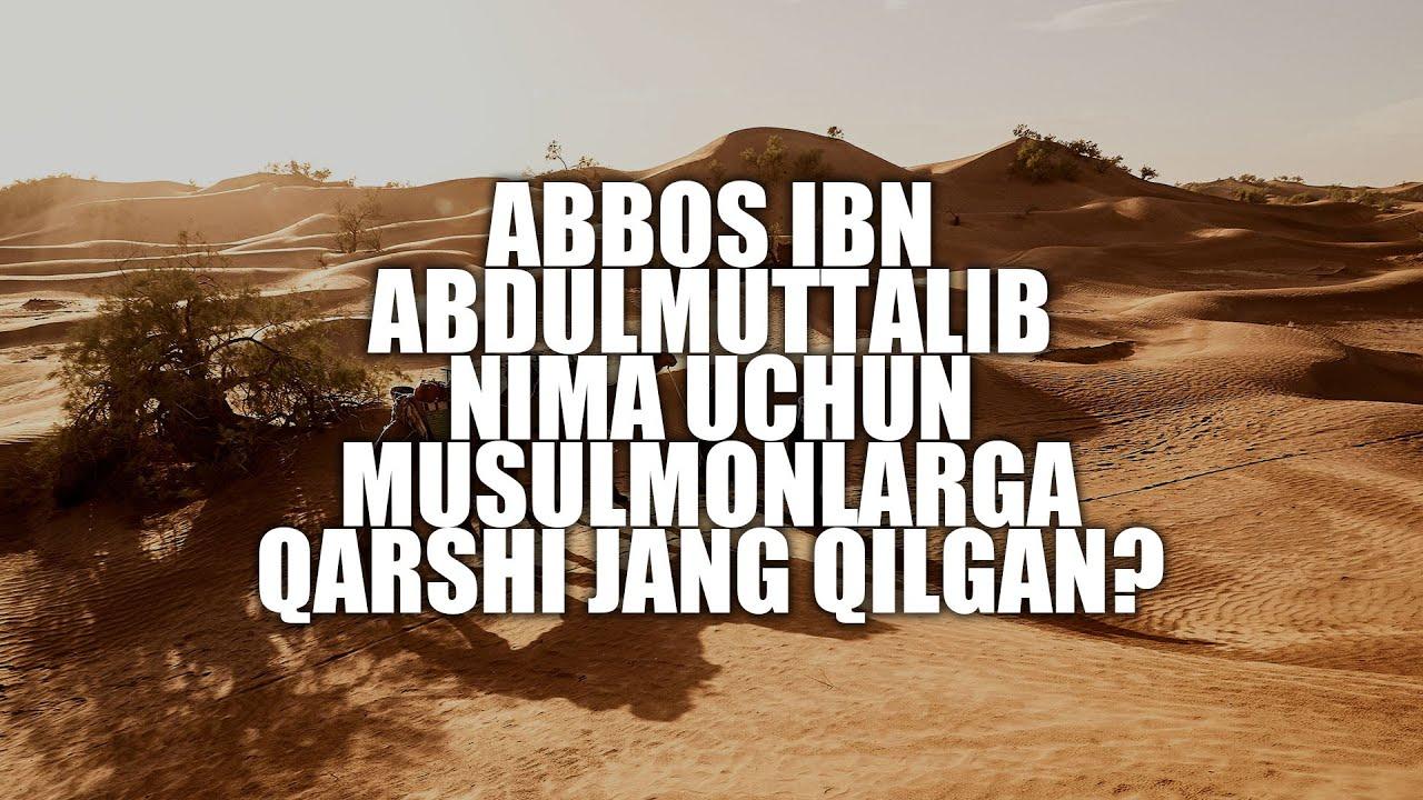Abbos ibn Abdulmuttalib nima uchun musulmonlarga qarshi jang qilgan? | Shayx Sodiq Samarqandiy