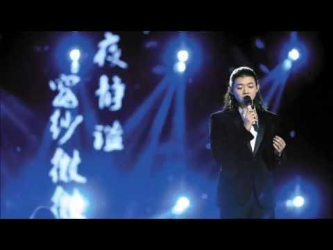 《卷珠帘》霍尊版中国古风 Juan Zhulian Zun Huo
