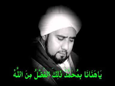 Yahanana, Habib Syech bin Abdulqodir Assegaf, Album Vol  8   YouTube