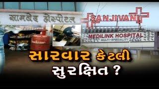 rahul-gandhi-drives-tractor-in-ludhiana-punjab