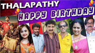 CELEBRITIES GREET VIJAY ON HIS 45TH BIRTHDAY | TOURING TALKIES