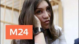 Суд рассмотрит иск Мары Багдасарян о возврате ей водительских прав - Москва 24