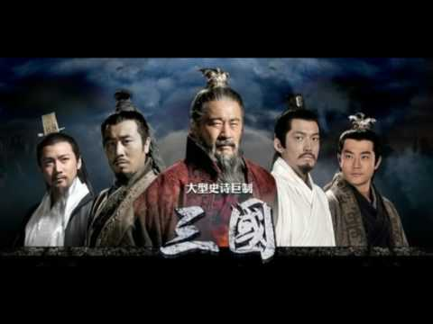 新三國 Three Kingdoms 2010 Full Soundtrack OST Album