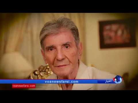 نادر گلچین خواننده قدیمی ایرانی در ۸۰ سالگی در تهران درگذشت