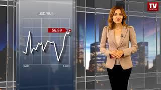 InstaForex tv news: Oil prices reverse uptrend  (12.03.2018)
