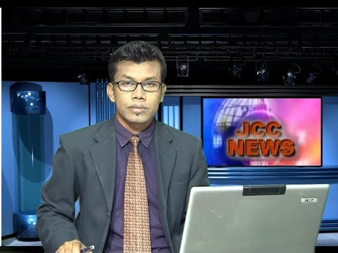 JCC NEWS 02-08-17