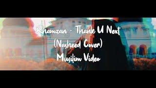 Thank U, Next Muslim Version (Nasheed Cover)