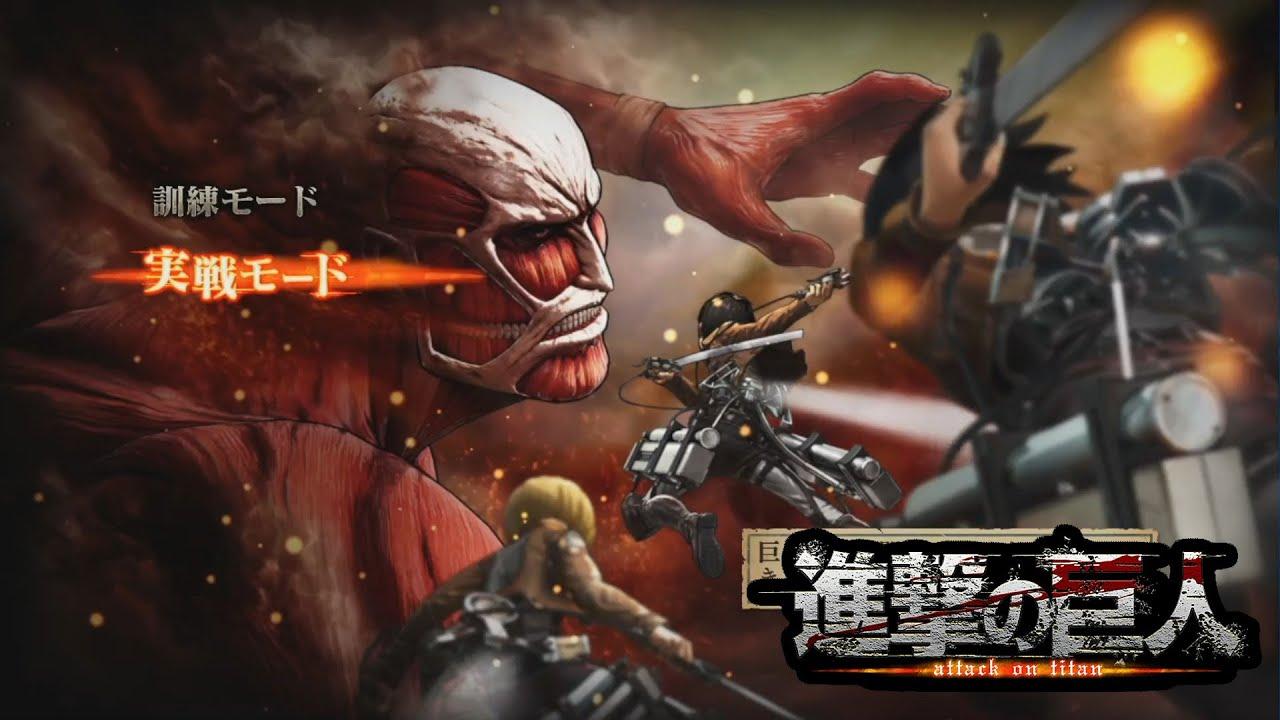 [GAMESTOP] Tecmo Koei Attack on Titan Xbox One Available ...