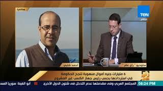 أحمد شلبي: على الدولة أن تلزم لموظفين  بتقديم الزمة المالية ولابد من تعديل قانون الكسب غير المشروع