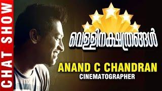 Vellinakshathrangal I Anand.C.Chandran (Cameraman) | Episode 154