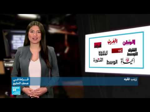ارتفاع غير مسبوق في المخدرات والمسكّرات في الكويت  - نشر قبل 2 ساعة